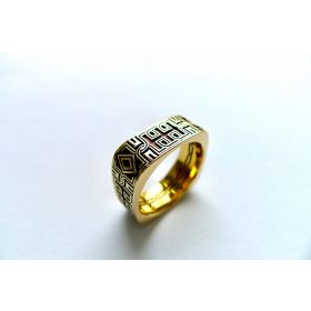Celtic ring - Square Shaped